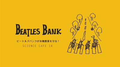 Beatlesbank