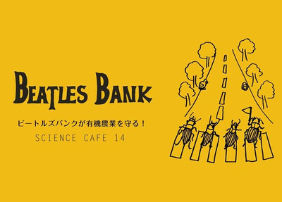Beatles_bank